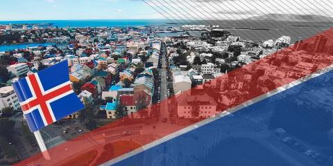 İzlanda Hakkında